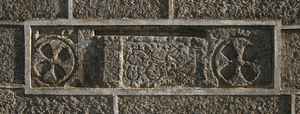 Côvado da Igreja da Misericórdia do Sabugal (1250)
